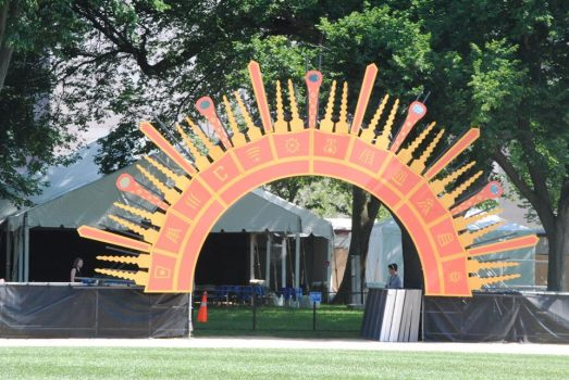A Guide to the Smithsonian Institute's Folklife Festival in Washington DC, Aracari Travel