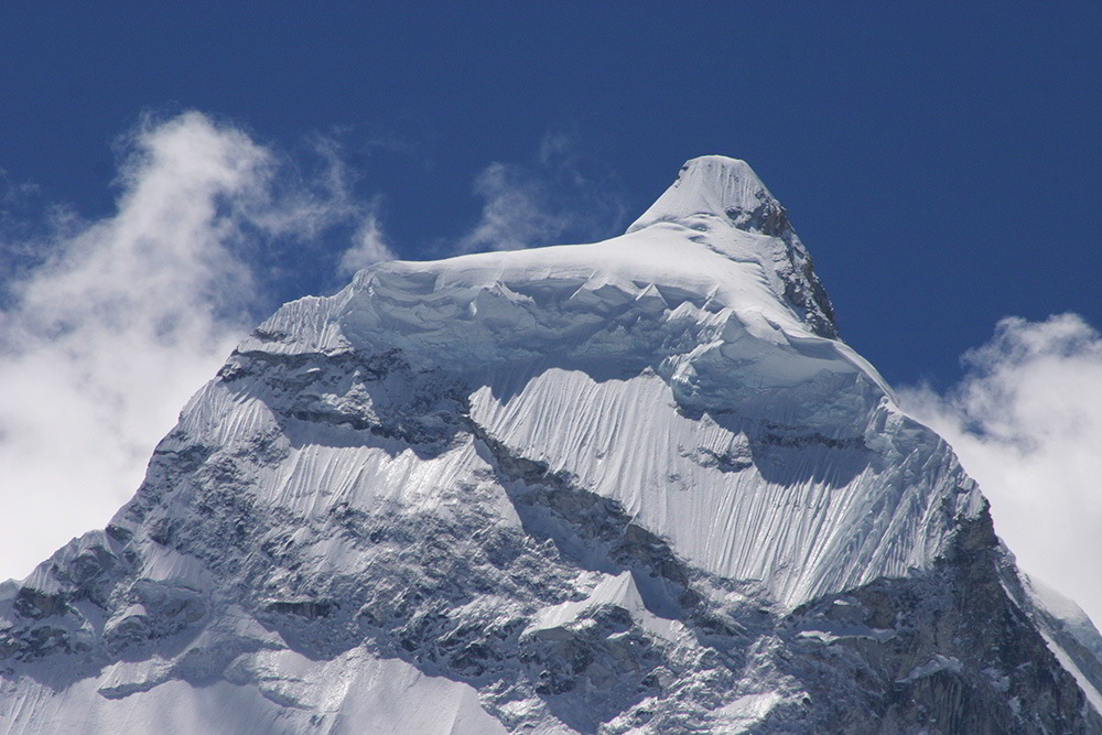A view of a snowy peak in the Cordillera Blanca