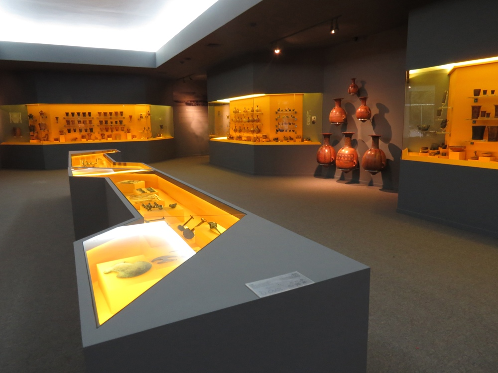 Pedro de Osma Museum, Aracari Travel