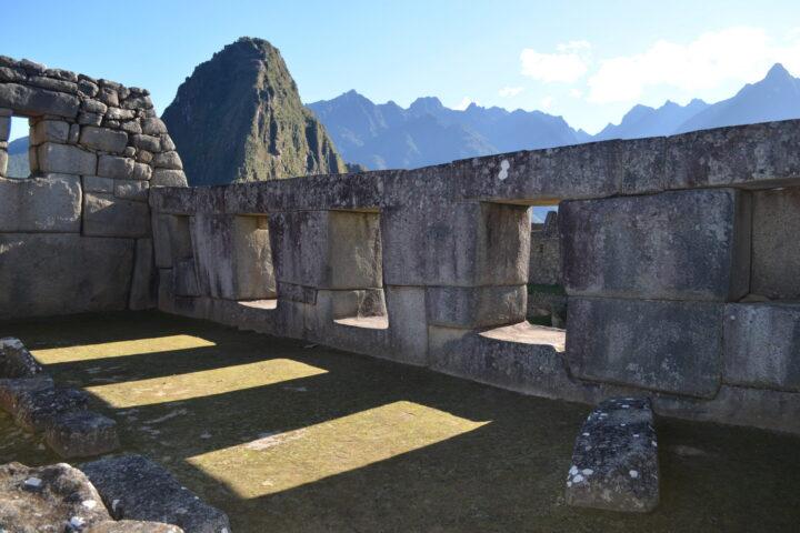 A tour of Machu Picchu – A Virtual Visit on Winter Solstice, Aracari Travel